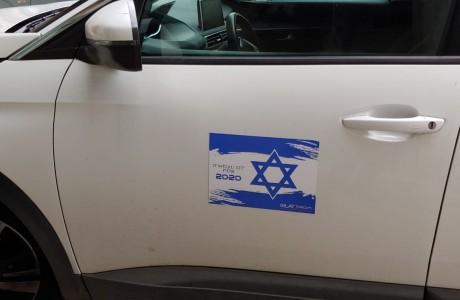 מגנט דגל ממותג לרכב